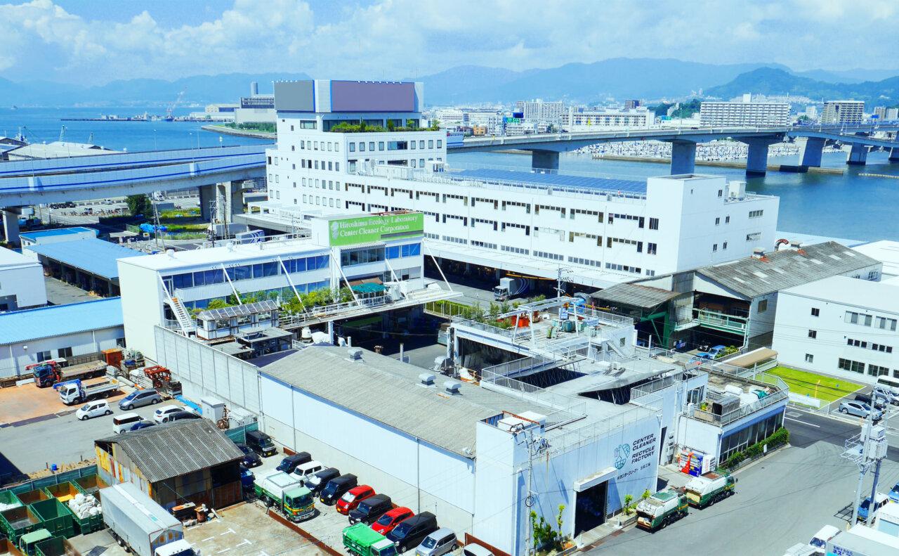 センタークリーナー広島俯瞰写真